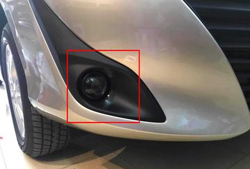 Bi gầm độ trên Toyota Vios 2019